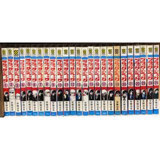 アキタショテン(秋田書店)のブラック・ジャック 全25巻(全巻セット)