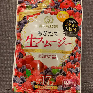 もぎたて生スムージー(ダイエット食品)