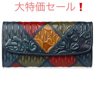 アッシュペーフランス(H.P.FRANCE)のレザーパッチワーク 長財布 ブルー 新品未使用(財布)