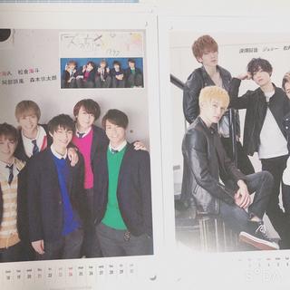 ジャニーズジュニア(ジャニーズJr.)のジャニーズJr カレンダーページ7枚(アイドルグッズ)