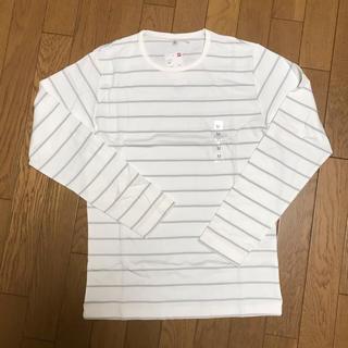 ユニクロ(UNIQLO)のユニクロ ボーダー Tシャツ M ロンT 長袖 ホワイト × グレー(Tシャツ(長袖/七分))