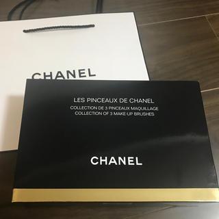 シャネル(CHANEL)のCHANEL ポーチ+3種のメークアップブラシセット【週末特価】(コフレ/メイクアップセット)