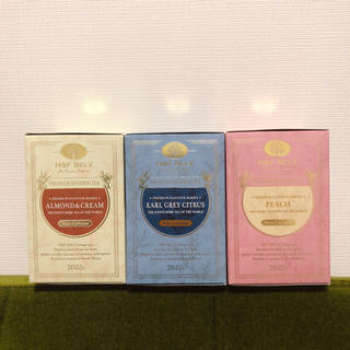 【H&B BELX】プレミアムルイボスティー セット(茶)