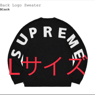 Supreme - supreme Lサイズ supreme back logo sweater