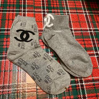 シャネル(CHANEL)のシャネル靴下2足組♡ラストです(ソックス)