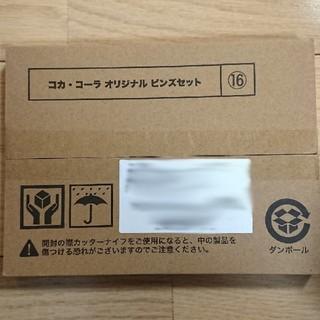コカコーラ(コカ・コーラ)の【専用】(その他)