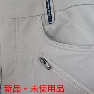 カッターアンドバック(CUTTER & BUCK)のchikayu様専用 新品・未使用品 カッター&バックスラックス88cm(ウエア)
