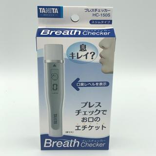 タニタ(TANITA)のブレスチェッカー HC−150S−WH(口臭防止/エチケット用品)
