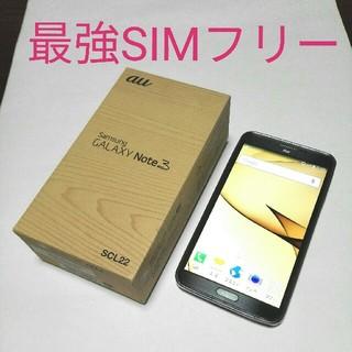 サムスン(SAMSUNG)のGALAXY Note3 日本全社対応SIMフリー SCL22(スマートフォン本体)