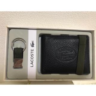 ラコステ(LACOSTE)のラコステ 財布 新品未使用(折り財布)