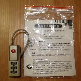 【値下げ】ダイヤル式TSAロック(旅行用品)