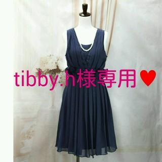 tibby.h様専用♥ネイビー Lサイズ(ミディアムドレス)