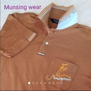マンシングウェア(Munsingwear)の【日本製】Munsingwear ★マンシングウェア ゴルフ ウエア ポロシャツ(ウエア)