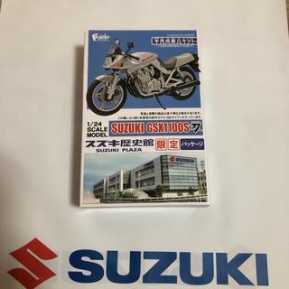 スズキ(スズキ)のSUZUKI GSX1100S プラモデル スズキ歴史館(模型/プラモデル)