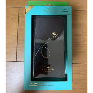 ケイトスペードニューヨーク(kate spade new york)のケイトスペード iPhoneX XS iPhone 手帳ケース(モバイルケース/カバー)