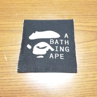アベイシングエイプ(A BATHING APE)のAPE☆エイプ☆ブランドタグ(その他)