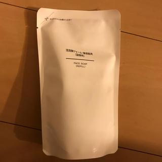 ムジルシリョウヒン(MUJI (無印良品))の無印良品  泡洗顔フォーム  詰め替え用(洗顔料)
