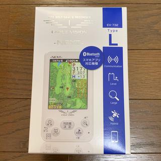 アサヒゴルフ(朝日ゴルフ)のEAGLE VISION NEXT EV-732 GPS Golf Navi(その他)