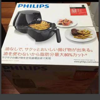 フィリップス(PHILIPS)のPHILIPS ノンフライヤー HD9220(調理道具/製菓道具)