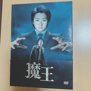 アラシ(嵐)の魔王  大野智   初回限定盤  DVDBOX(TVドラマ)