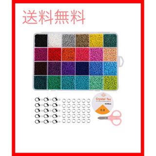 NALER ビーズ手芸 2mm 約24000個/箱(各種パーツ)