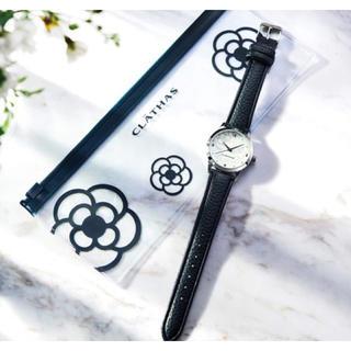 クレイサス(CLATHAS)のクレイサス スライダーケース付き腕時計(腕時計)