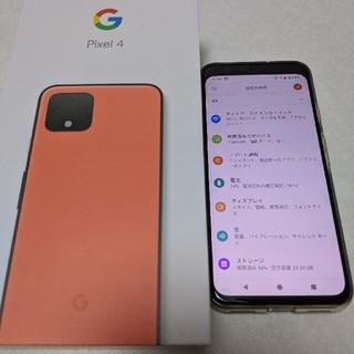 アンドロイド(ANDROID)のpixel4 Oh So Orange 64GB simフリー(スマートフォン本体)