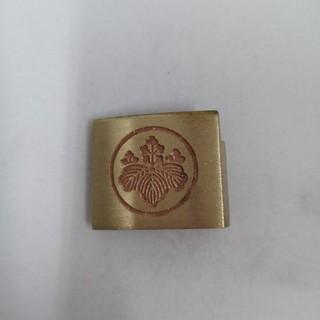 日本刀装具 はばき 銅製 紋章刻印(武具)