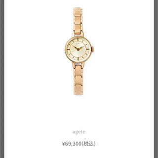 agete - アガット agete  腕時計 レディース