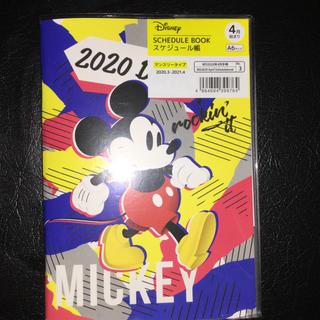 ディズニー(Disney)のディズニー 手帳 2020(カレンダー/スケジュール)