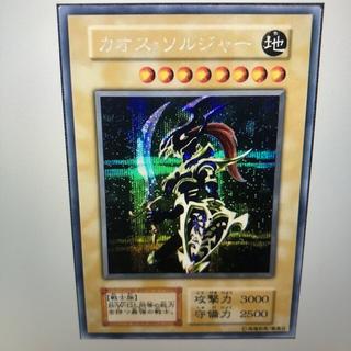 テル様専用(カードサプライ/アクセサリ)