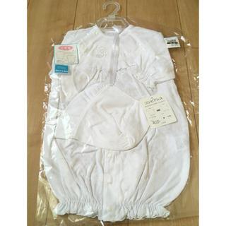 ニシマツヤ(西松屋)のベビードレス セレモニードレス 日本製 フード付 さわやか素材(セレモニードレス/スーツ)