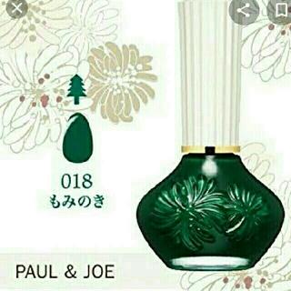 ポールアンドジョー(PAUL & JOE)のポール&ジョー ネイル ポリッシュ 018(マニキュア)