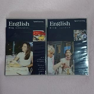 エスプリ(Esprit)のスピードラーニング第14・16巻★2点セット   ⚠️ケースに難あり⚠️(CDブック)