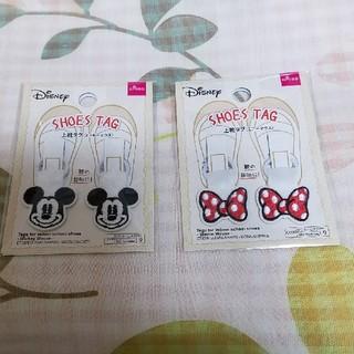 ディズニー(Disney)の上履きタグ(スクールシューズ/上履き)