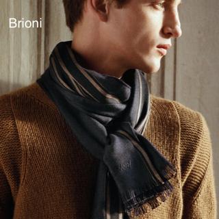 Gucci - ブリオーニ  フルジップセーター ベージュ50