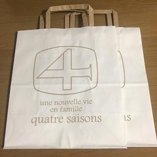 キャトルセゾン(quatre saisons)のキャトル・セゾン 紙袋(ショップ袋)