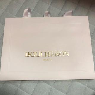 ブシュロン(BOUCHERON)のBOUCHERON ショッパー 袋(ショップ袋)