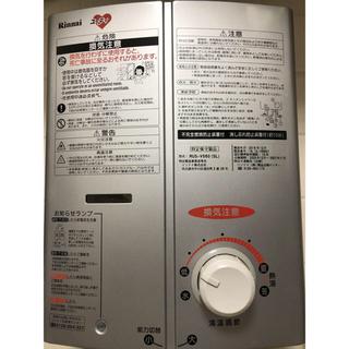 リンナイ(Rinnai)のリンナイ 給湯器 都市ガス用 (2016年製)(調理機器)