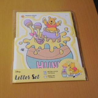 クマノプーサン(くまのプーさん)の新品♡くまのプーさんレターセット(カード/レター/ラッピング)