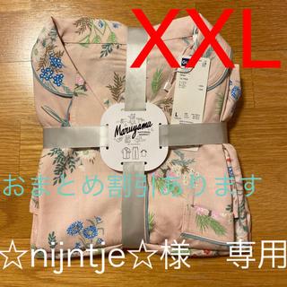 ケイタマルヤマ(KEITA MARUYAMA TOKYO PARIS)のGU×keitamaruyama パジャマ(花柄 ピンク) XXL 限定 MNM(パジャマ)