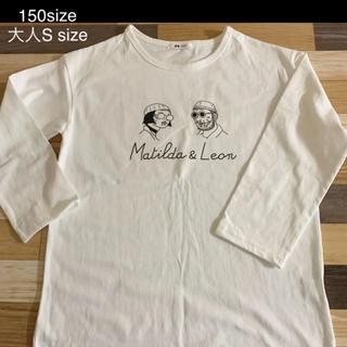 レオンTシャツ 150size 大人S(Tシャツ(長袖/七分))