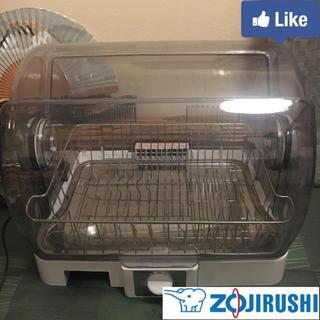 ゾウジルシ(象印)の【値下げ交渉可】食器乾燥機 象印 EY-JF50 美品(食器洗い機/乾燥機)