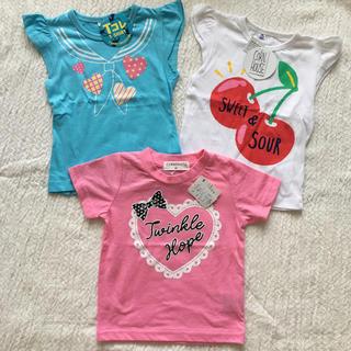 シマムラ(しまむら)の新品☆しまむら Tシャツ 3枚セット(Tシャツ)