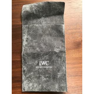 インターナショナルウォッチカンパニー(IWC)のIWC 時計収納袋(その他)