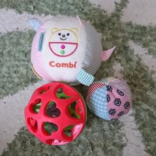 コンビ(combi)のベビーボール(がらがら/ラトル)