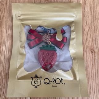 キューポット(Q-pot.)の【定価¥9,900】Q-pot ストロベリーガナッシュバックチャーム(チャーム)