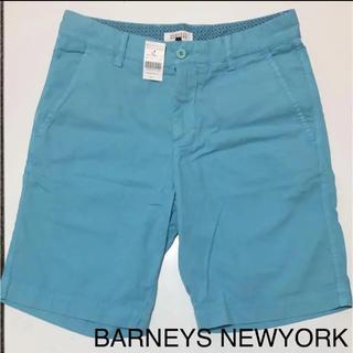 バーニーズニューヨーク(BARNEYS NEW YORK)のBARNEYS NEWYORK ハーフパンツ 新品(ショートパンツ)