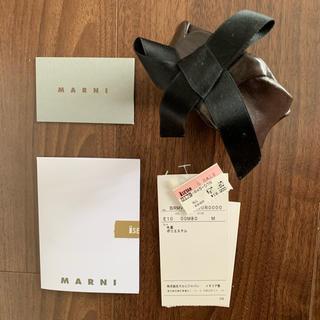 マルニ(Marni)のMARNIマルニレザーバングルダークブラウン黒リボン(ブレスレット/バングル)