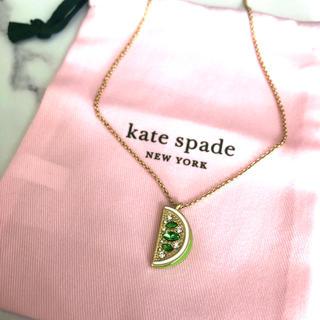 ケイトスペードニューヨーク(kate spade new york)のケイトスペード ゴールド ネックレス レモンライム スワロフスキー ブランド新品(ネックレス)